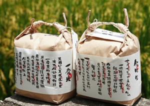 台湾农业的文创转型典型案例