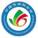 中国侨商联合会
