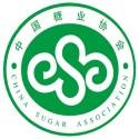 中国糖业协会