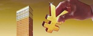 北京市发展改革委对本市部分中央投资产业项目开展专项稽察
