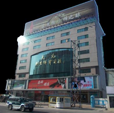 北京王府井利生体育大厦楼顶户外大牌