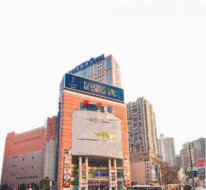 上海美罗城百脑汇玻璃幕墙广告
