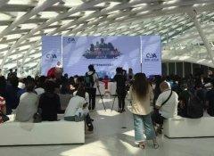 中国广告协会广告代言人委员会在北京正式成立