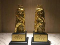 轻脂饮品黑黑乳摘得长城奖双冠 荣获整合营销金奖、年度品牌塑造案例奖