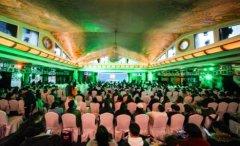 华盟新媒与新零售007举办新零售智慧营销峰会
