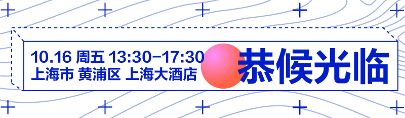 报名banner2_画板 1.jpg