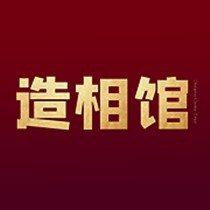 http://www.a.com.cn//uploads/allimg/210205/200335I16-0.png