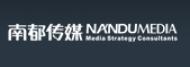 重庆南都传媒有限公司