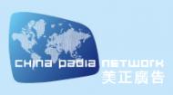 广州美证广告有限公司