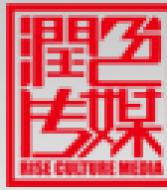 山东润色文化传媒有限公司