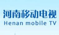 河南广电移动电视频道