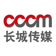 山东省长城广告有限公司