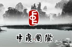 上海中广国际国家广告产业园