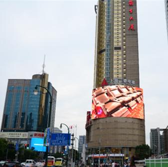 上海人民广场与淮海路商圈交汇兰生屏