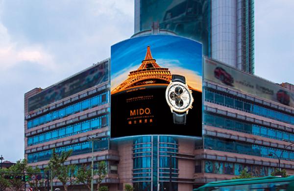杭州延安路杭州百货大厦屏