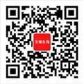 中华广告网(图2)