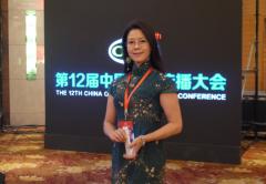 中华网CEO胡小芳出席