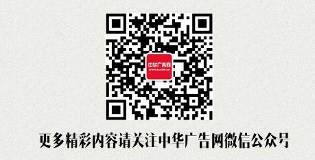 uber中国融资状况 12亿美元到账 百度参投