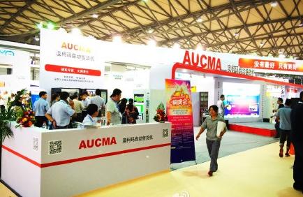 上海国际智能产业展推动产业融合发展