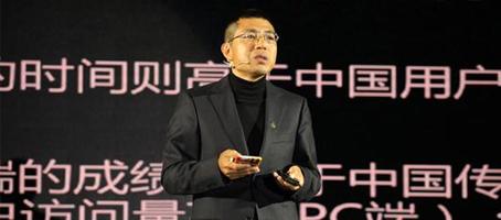 王永治:中美媒体发展八