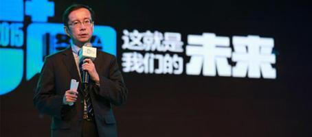 张勇:互联网带来的商业