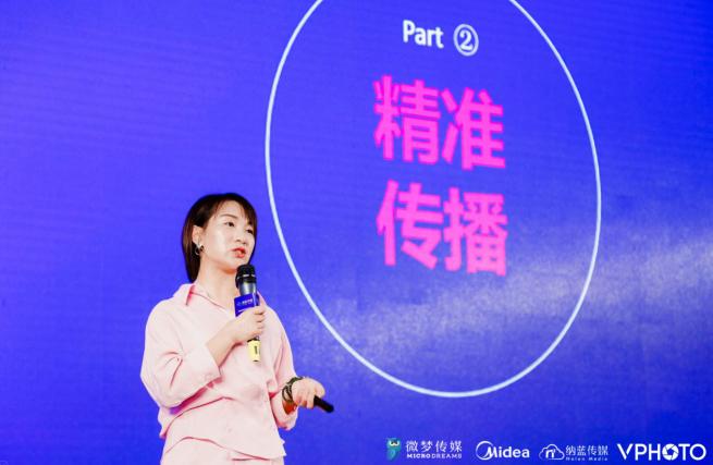 纳蓝传媒:把脉山东新媒体,新媒体创新峰会济南站圆满落幕