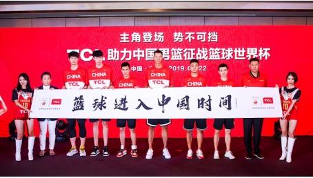 """中国""""篮""""不住,TCL以一套花式应援组合拳助威中国男篮"""